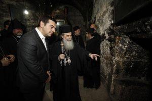 Έφτασε στα Ιεροσόλυμα ο Τσίπρας για την αναστύλωση του Πανάγιου Τάφου
