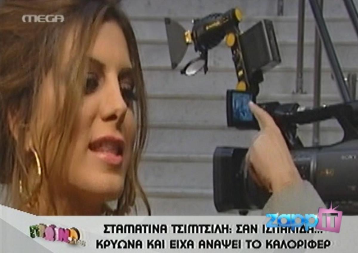 Θα μπει η Σταματίνα στο «Πρωινό ΑΝΤ1»; | Newsit.gr