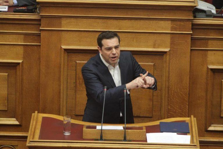 Τσίπρας: «Ο Μητσοτάκης επενδύει στην κατάρρευση των διαπραγματεύσεων» | Newsit.gr