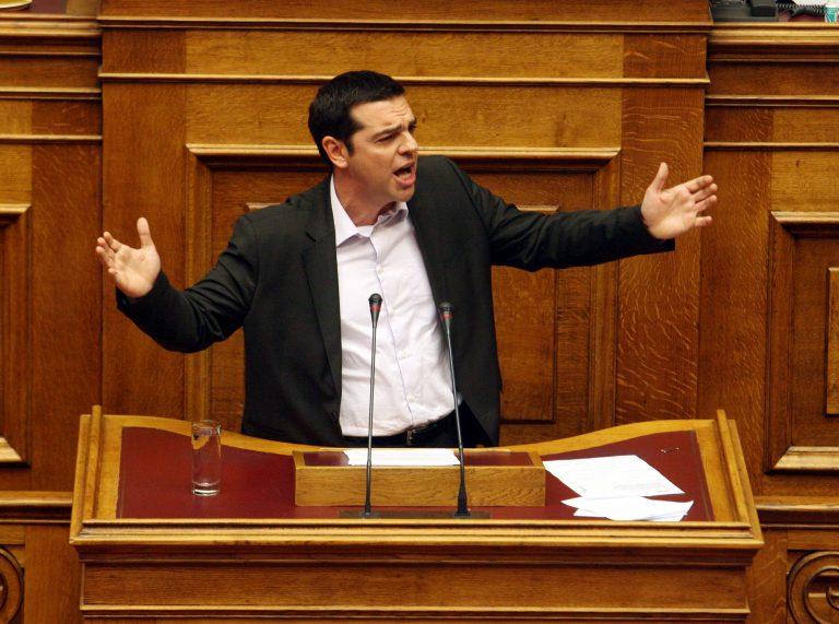 Τσίπρας: Ο Αντώνης Σαμαράς παίρνει πάνω του τα ανομήματα του Βενιζέλου | Newsit.gr