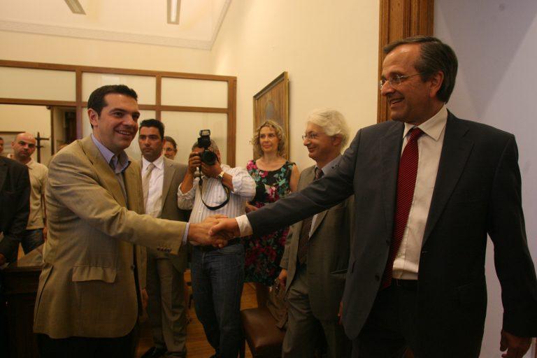 Τσίπρας μετά τη συνάντηση με Σαμαρά: Πρέπει να υπάρξει άμεσα κυβέρνηση ΝΔ – Δε θέλω τη διερευνητική εντολή – Σαμαράς:Συνεχίζω την προσπάθεια   Newsit.gr