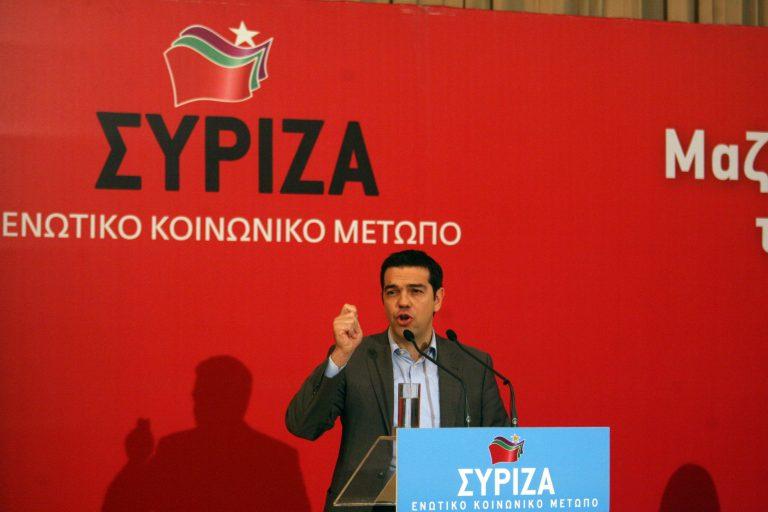 ΣΥΡΙΖΑ: «Έκθετοι πολιτικά, όσοι προσπαθησαν να συγκαλύψουν τη «λίστα Λαγκάρντ» « | Newsit.gr