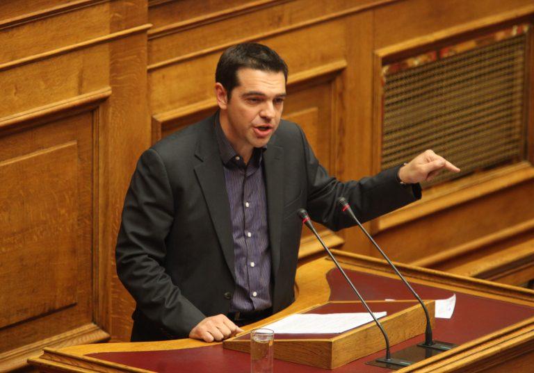 Τσίπρας: Ο Παπανδρέου ζήτησε ψήφο για μια άλλη κυβέρνηση και όχι τη δική του   Newsit.gr