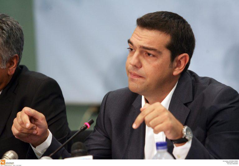 Τσίπρας: »Να φύγει η επικίνδυνη κυβέρνηση» | Newsit.gr