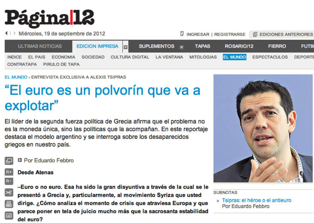 Τσίπρας: Ο άνθρωπος που κάνει το ευρώ να τρέμει | Newsit.gr