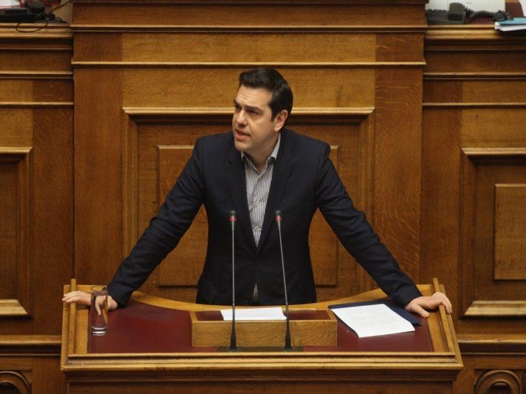Πολυτεχνείο: Ομιλία Τσίπρα στη Βουλή για την επέτειο της 17 Νοέμβρη | Newsit.gr