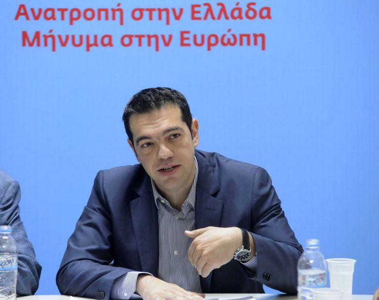 Τσίπρας στο Spiegel: «Οι εκβιασμοί θα οδηγήσουν σε στάση πληρωμών» | Newsit.gr