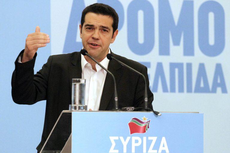 Τι θα συζητηθεί στην πανελλαδική συνδιάσκεψη του ΣΥΡΙΖΑ | Newsit.gr