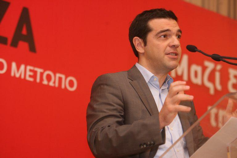 Τσίπρας: Διαπλοκή και ξένα αρπακτικά θέλουν να επωφεληθούν από την κρίση | Newsit.gr