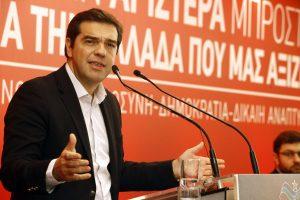 Δείτε live την ομιλία του Αλέξη Τσίπρα στην Κεντρική Επιτροπή του ΣΥΡΙΖΑ