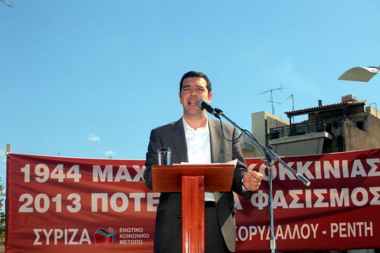 Τσίπρας: Να γίνουν τώρα εκλογές αντί να ληφθούν μέτρα   Newsit.gr