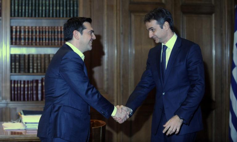 Δημοσκόπηση: Στις 13 μονάδες το προβάδισμα της ΝΔ | Newsit.gr
