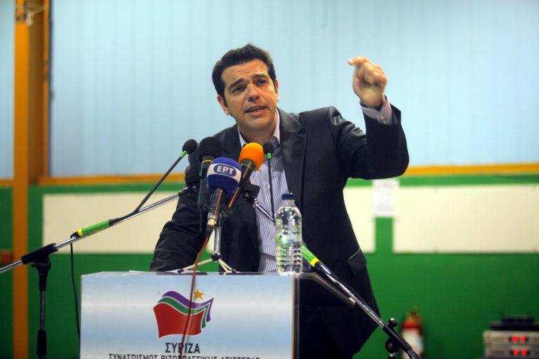 Οι προτάσεις του ΣΥΡΙΖΑ για να βγει η χώρα από την κρίση   Newsit.gr