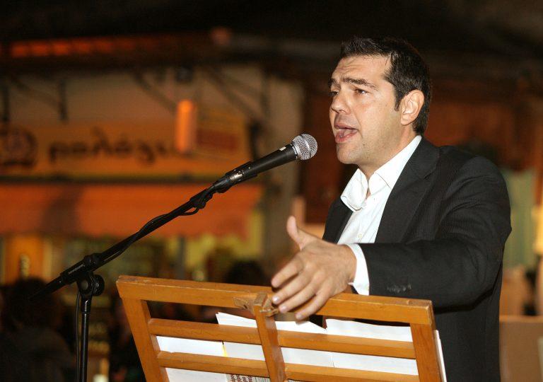 Wall Street Journal: «Αδύναμος ηγέτης ο Αλέξης Τσίπρας»   Newsit.gr