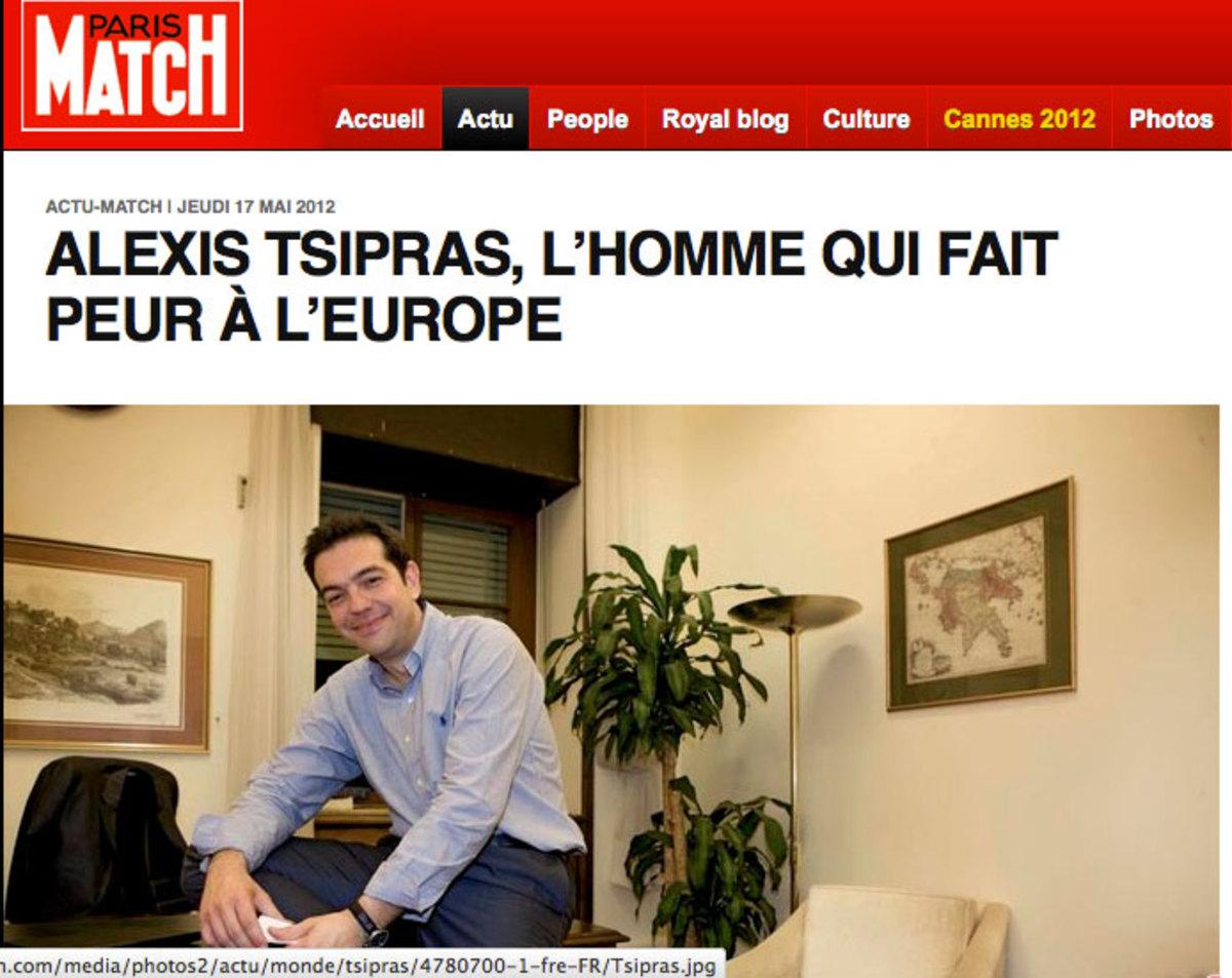 «Αλέξης Τσίπρας: ο άνθρωπος που κάνει την Ευρώπη να φοβάται» | Newsit.gr