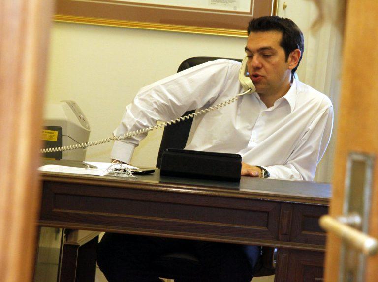 Τηλεφωνική συνομιλία Κυπριανού – Τσίπρα | Newsit.gr