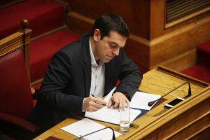Μόνο για ένα χρόνο η αναστολή του ΦΠΑ στα νησιά του ΒΑ Αιγαίου – Εξαιρούνται η Ρόδος και η Κάρπαθος