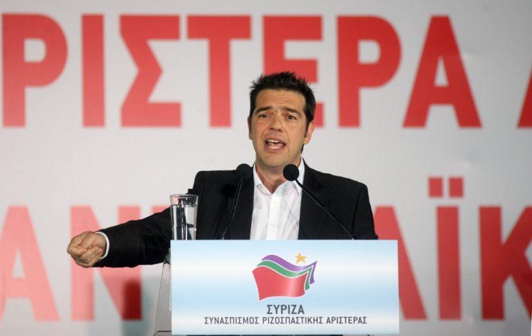 Πιέζουν τον Τσίπρα να πει πόσα πλήρωσε στο μαιευτήριο   Newsit.gr