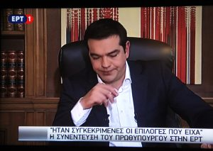 Αύριο το βράδυ η συνέντευξη του Τσίπρα στην ΕΡΤ