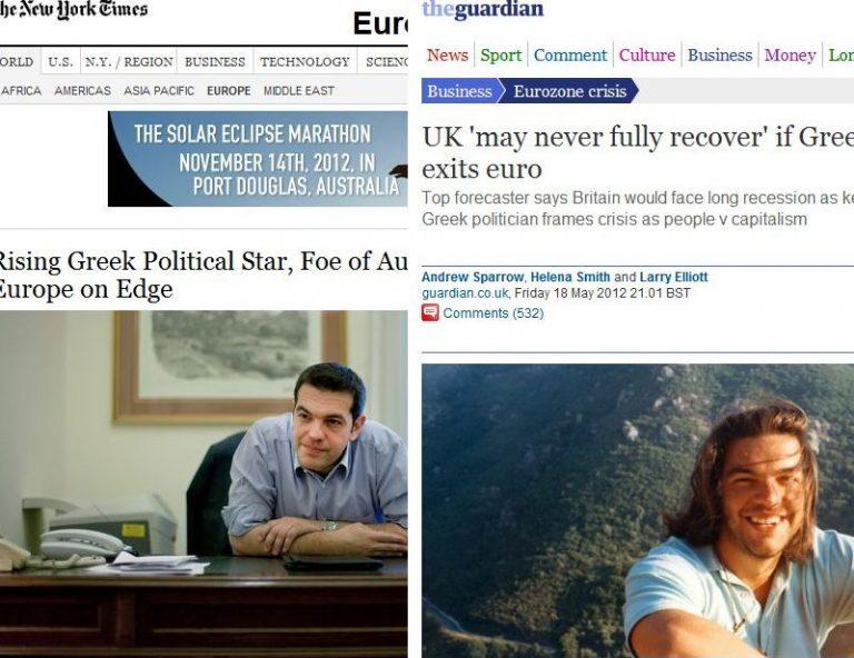 NY Times: «Ο ανερχόμενος πολιτικός αστέρας που ωθεί την Ευρώπη στα άκρα» | Newsit.gr