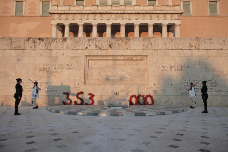 Τιμή από τους εύζωνες στους Πόντιους – Συγκλονιστικές φωτό   Newsit.gr