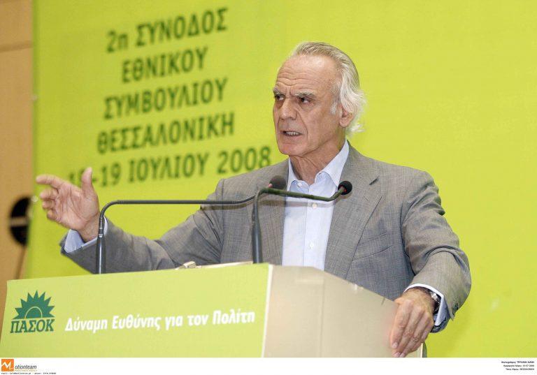 Πεταλωτής: Θέμα ΠΑΣΟΚ και όχι κυβέρνησης η υπόθεση Τσοχατζόπουλου | Newsit.gr