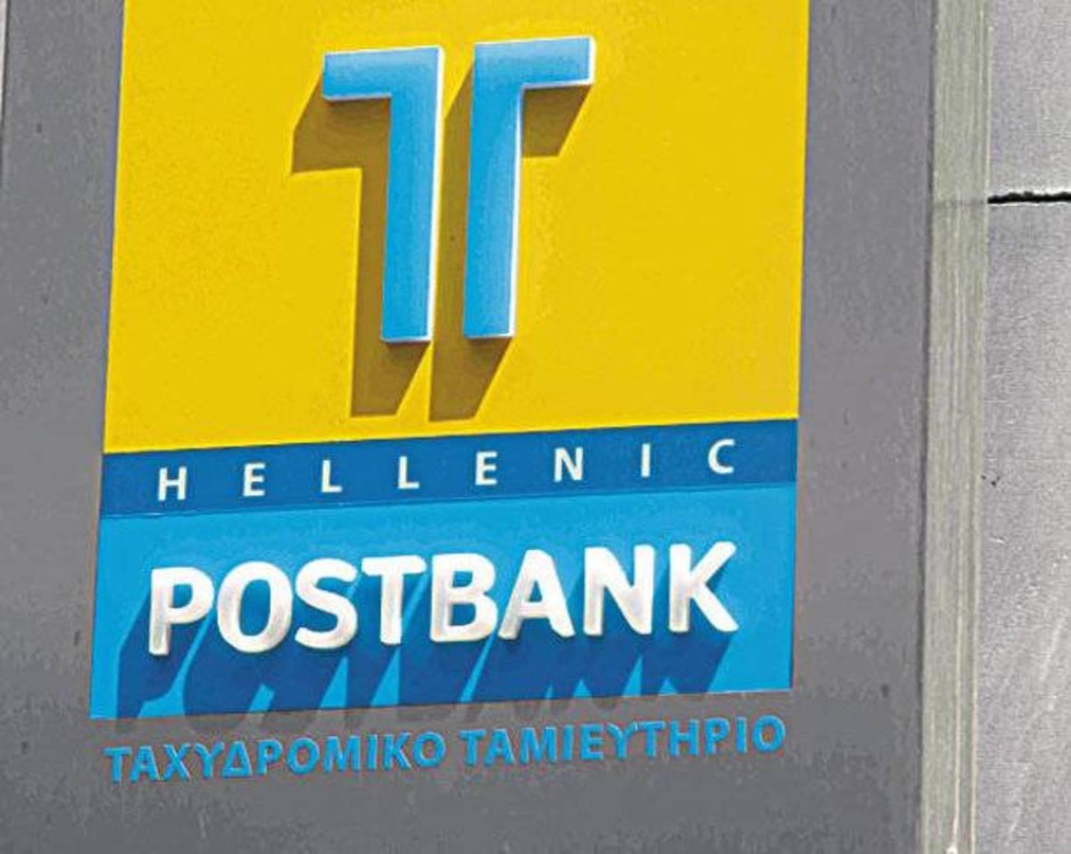 Αποταμιεύω: Αποταμιευτικός λογαριασμός από το ΤΤ που επιβραβεύει με επιτόκιο προθεσμιακής!   Newsit.gr