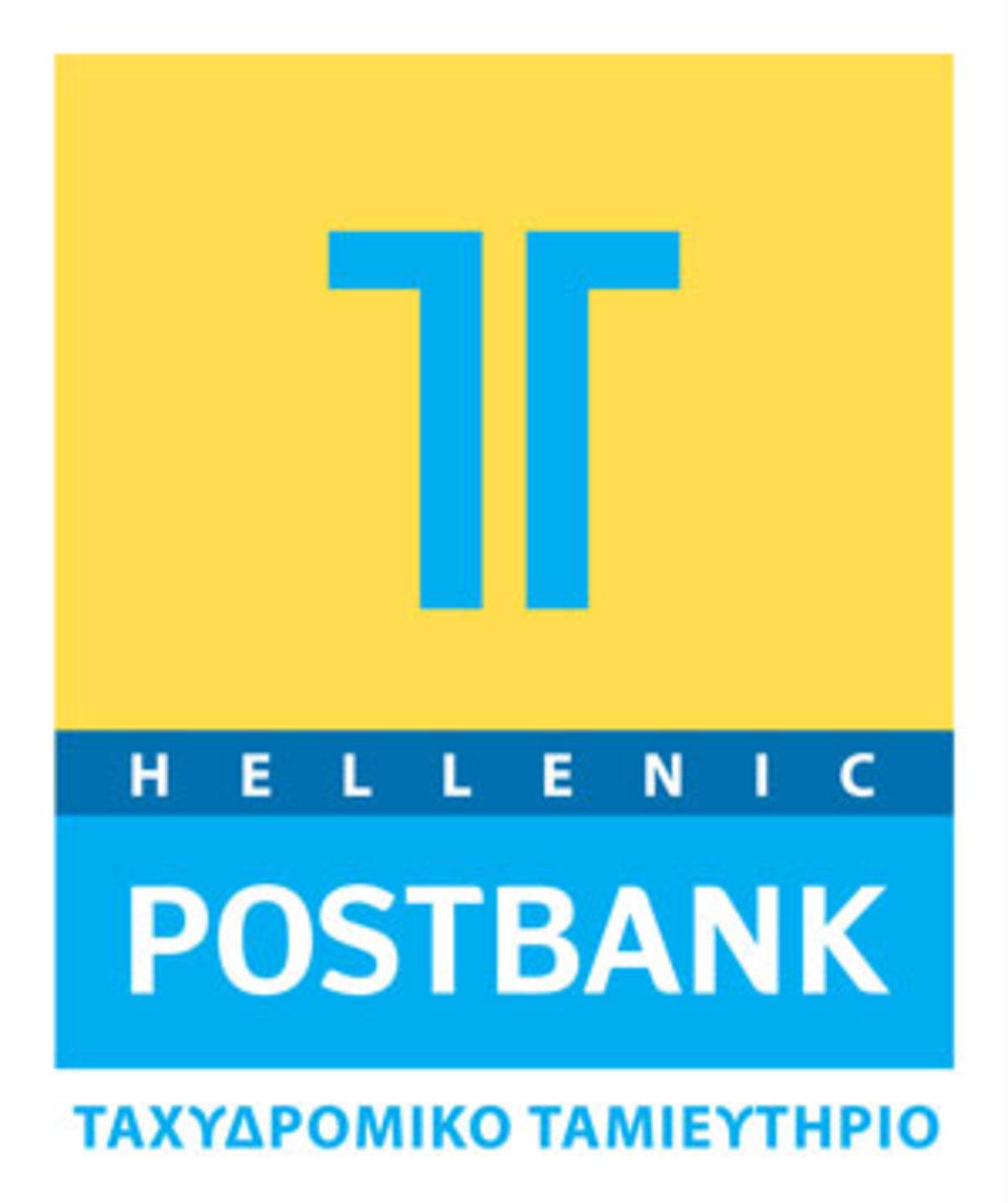 Λογαριασμός Μισθοδοσίας και Σύνταξης από το Ταχυδρομικό Ταμιευτήριο | Newsit.gr
