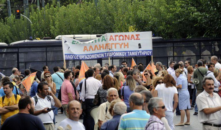 24ωρη απεργία τη Δευτέρα στο Ταχυδρομικό Ταμιευτήριο | Newsit.gr