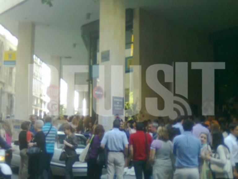 Με κατάληψη των γραφείων της διοίκησης απαντούν οι εργαζόμενοι στο ΤΤ   Newsit.gr