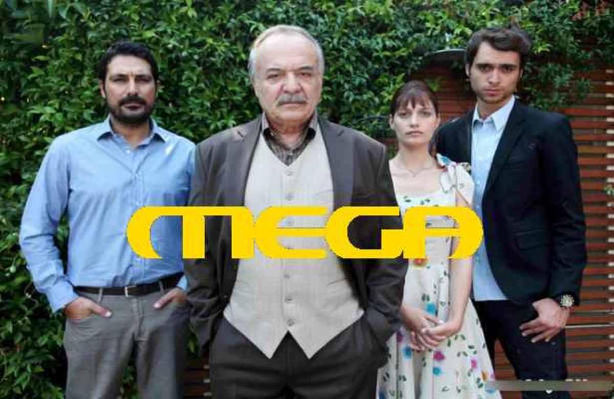 Αυτή είναι η ΝΕΑ τουρκική σειρά του MEGA!   Newsit.gr