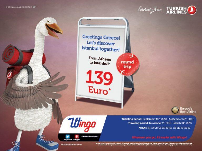 Πετάξτε με την Turkish Airlines από 139 ευρώ! | Newsit.gr