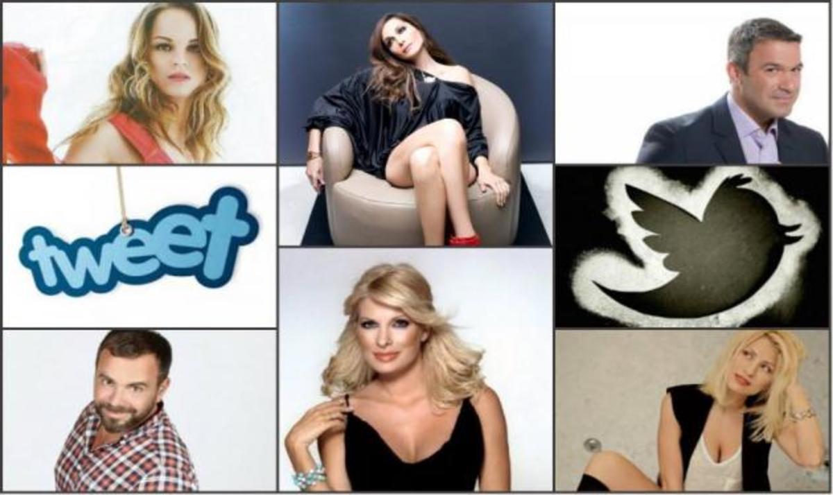 Ένα Tweet δεν φέρνει την άνοιξη! Τα happy posts των celeb για το ανοιξιάτικο Σαββατοκύριακο | Newsit.gr