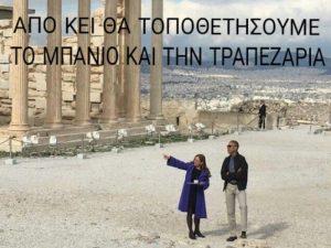 """""""Αρμαγεδδών"""" το Twitter! Ομπάμα στην Ακρόπολη και τα ελληνικά Τσίπρα!"""