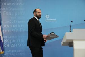 Τζανακόπουλος: Συνάντηση Τσίπρα – Λαγκάρντ στο Πεκίνο – Επίθεση στο Ελεγκτικό Συνέδριο για τους συμβασιούχους