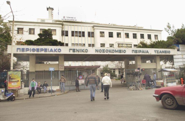 Γιαούρτι δηλητήριο μέσα στο Τζάνειο! | Newsit.gr