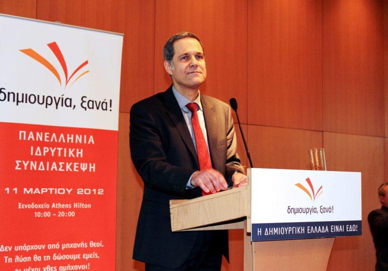 Κοινή κάθοδος στις εκλογές για «Δημιουργία Ξανά» και «ΔΡΑΣΗ» | Newsit.gr