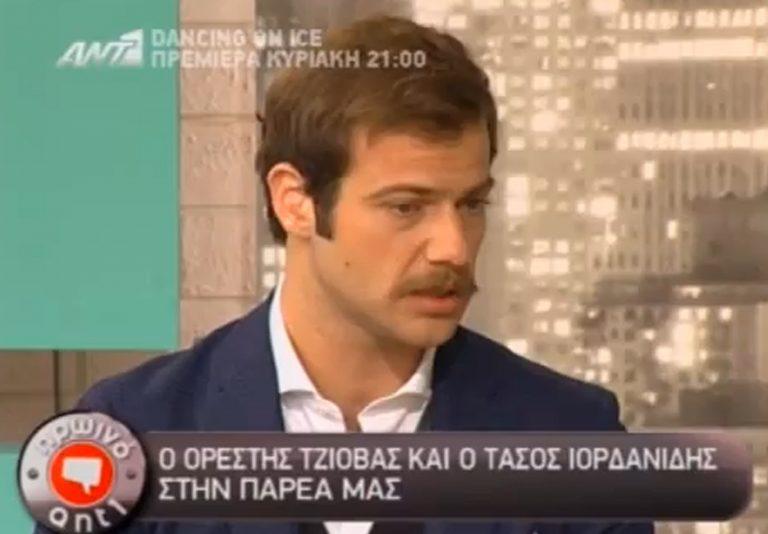 Ο Ορέστης Τζιόβας φέρνει σε δύσκολη θέση Φερεντίνο και Χρηστίδου! | Newsit.gr
