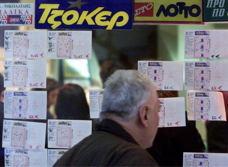 Ηλεία: Τίναξε την μπάνκα στον αέρα! | Newsit.gr