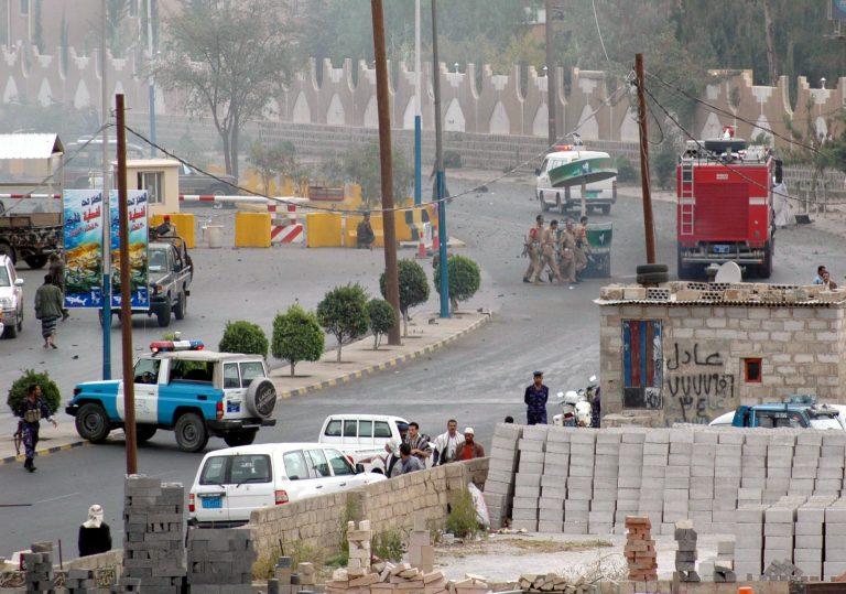 Συλλήψεις μελών της Αλ Κάιντα στην Υεμένη | Newsit.gr
