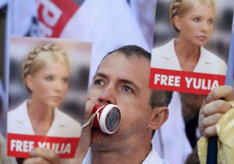 Ουκρανία: Χιλιάδες διαδηλωτές στους δρόμους υπέρ της Τιμοσένκο | Newsit.gr