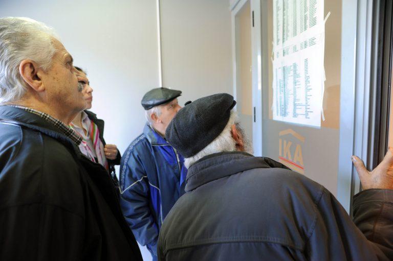 Εως την Παρασκευή μπορούν να απογραφούν οι συνταξιούχοι του ΟΓΑ   Newsit.gr