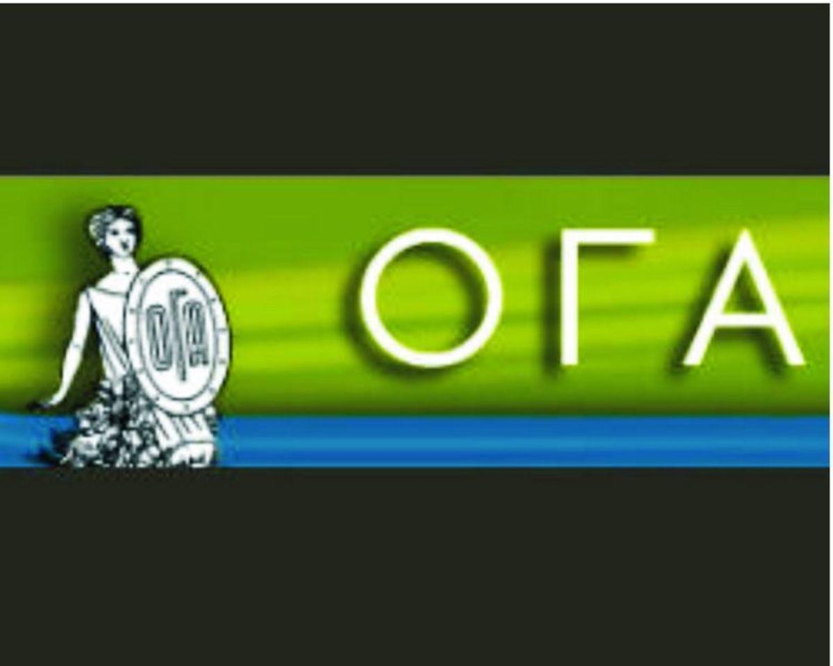 ΟΓΑ: Τέλος Δεκεμβρίου το επίδομα για το τρίτο παιδί   Newsit.gr