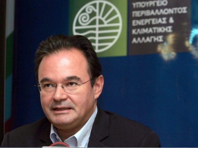 Απολύθηκαν υπάλληλοι του ΥΠΕΚΑ για δωροδοκία | Newsit.gr