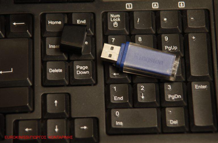 Καλείται ως ύποπτη η δικηγόρος που βοήθησε τον Διώτη να αντιγράψει το USB | Newsit.gr