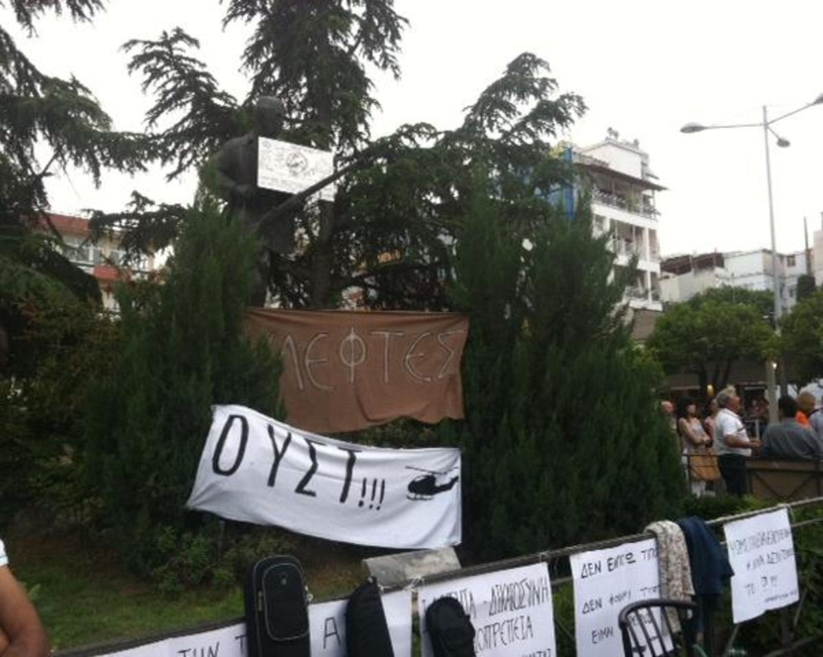 Λαμία: Κάλεσμα για κατάληψη της Περιφέρειας! | Newsit.gr