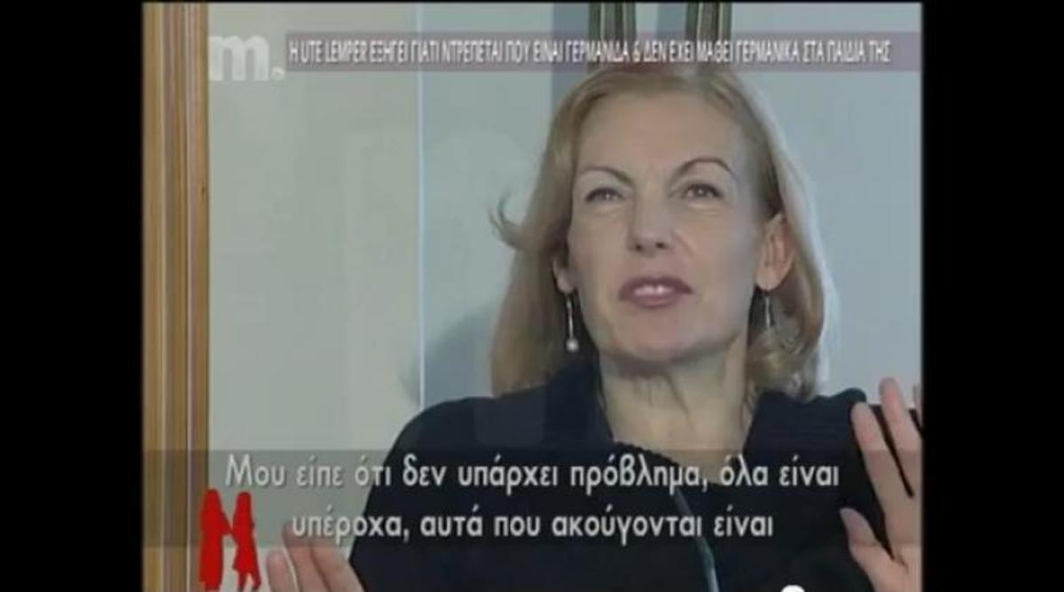 Η Ute Lemper θάβει τη Μέρκελ και…απορεί με τον πρώην Δήμαρχο της Αθήνας! | Newsit.gr