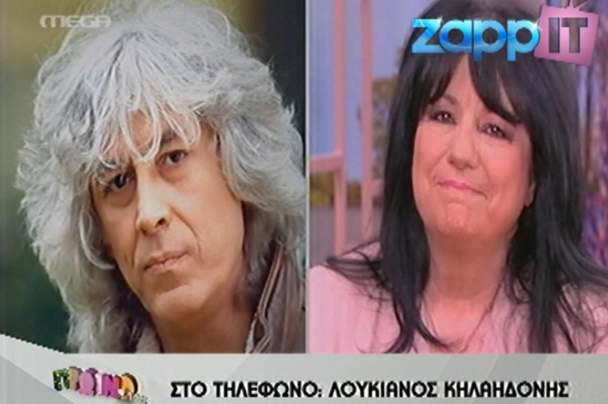Τα δάκρυα της Άννας Βαγενά για τον Λουκιανό Κηλαηδόνη | Newsit.gr