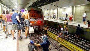 Γερμανοί έβαψαν με σπρέι κι άλλο βαγόνι στην Αθήνα [pic]