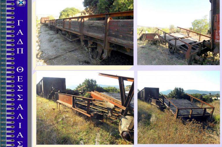 Μαγνησία: Έκλεψαν κομμάτι βαγονιού 500 κιλών! | Newsit.gr